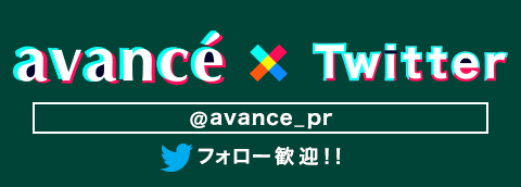 坂上忍オフィシャルブログ